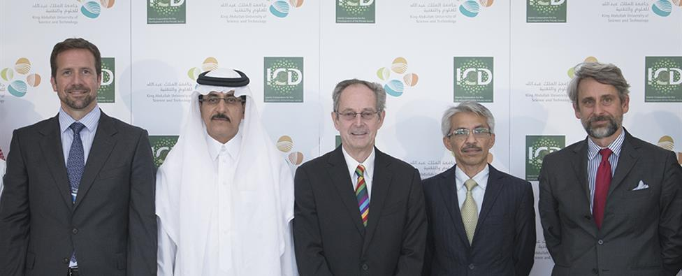KAUST and ICD support the Saudi Arabian venture capital industry