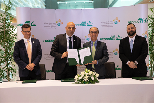 Air Products joins KAUST Industry Collaboration Program