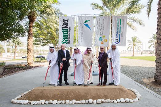 Groundbreaking for R&D vaccine center takes place at KAUST