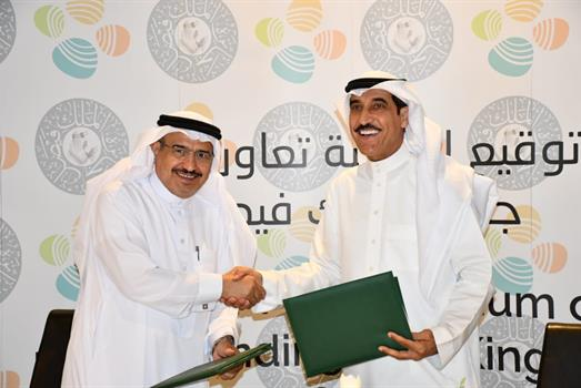 First MoU for KFP with a Saudi University