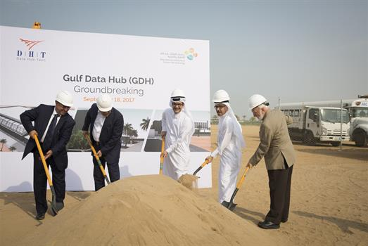 KAUST and GDH break ground