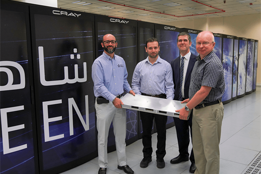 An ideal climate for supercomputing excellence