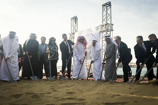 KAUST and Aramco break ground
