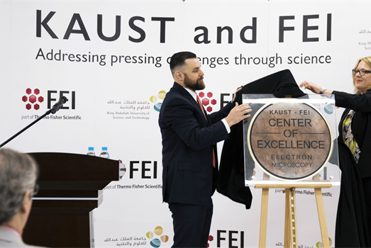 KAUST and Thermo Fisher open center of excellence