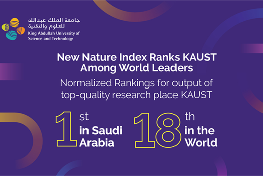 New Nature Index Ranks KAUST Among World Leaders