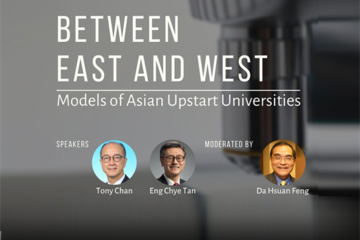 President Chan headlines 'Between East and West'